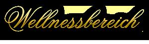 Wellness in Österreich - Wellnessbereich Logo
